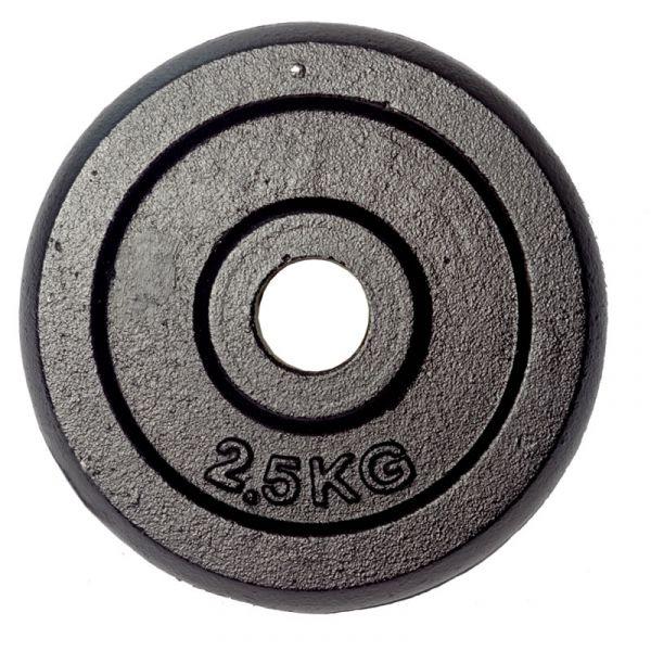 CARDIOfitness Hantelscheibe 2,5kg