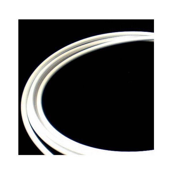 PROspeedrope Springseil-Litze WHITE